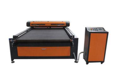自动送料激光切割机1626
